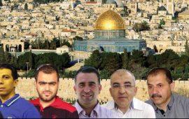 الهيئة الشعبية لنصرة عشاق الأقصى: الحرية للدكتور سليمان أحمد وإخوانه