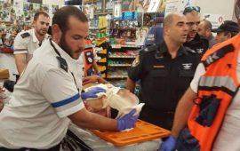 إصابة إسرائيلي بعملية طعن في يفنه واعتقال شاب فلسطيني