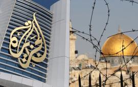 الوفاء والإصلاح يستنكر مداهمة قناة 'القدس' والتحريض الاسرائيلي ضد قناة الجزيرة