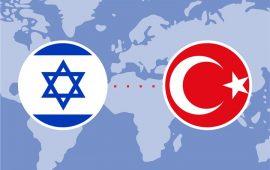 إسرائيل تحرض على أمن تركيا