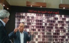 قراقع: الاحتلال يسعى لتدمير أرشيف الحركة الأسيرة