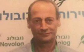 تصريح ادعاء عام في جريمة قتل جبر من أبو غوش