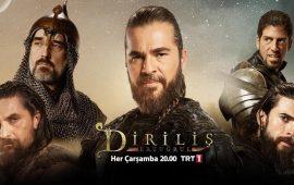 """مسلسلات """"تي آر تي"""" التركية تعرض على شاشات 100 دولة"""