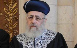 """حراسة أمنية مشددة على """"الحاخام الرئيسي"""" للمؤسسة الاسرائيلية بعد تهديدات حماس"""