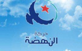 تونس.. الإسلاميون يؤكدون تمسكهم ببناء إعلام حر ينسجم مع الثورة ومنجزاتها