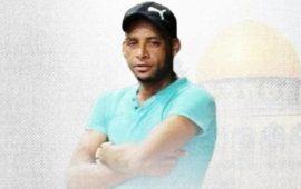 خلافًا لمزاعم إسرائيل: التشريح يثبت إعدام الأسير السراديح من مسافة صفر