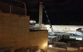 """السلطات الإسرائيلية تبدأ مشروعا استيطانيا جديدا قرب """"ساحة البراق"""""""