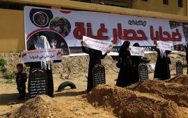 """""""الصرخة الأخيرة"""" .. حملة لإنقاذ غزة قبل انفجارها"""