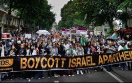 السلطات الاسرائيلية تعقد الأسبوع القادم مؤتمرا لملاحقة نشطاء حركة المقاطعة