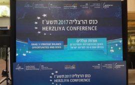 """""""مؤتمر هرتسليا"""" متحدثون : التحديات المستقبلية التي تواجه الجيش الاسرائيلي صعبة ..والمطلوب تكامل"""