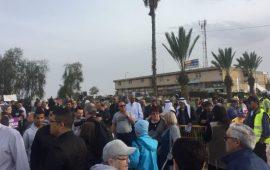 تظاهرة حاشدة ضد منجم الفوسفات في النقب