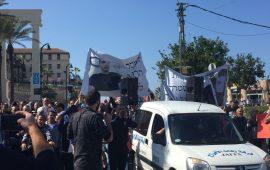 أهالي يافا يتظاهرون ضد عنف الشرطة الإسرائيلية