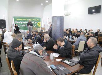بحضور أكثر من 200 عالم وإمام: المجلس الإسلامي للإفتاء يختتم مؤتمره الأول حول دور العلماء والأئمة والدعاة في الإصلاح الاجتماعي