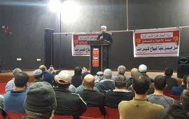 """ندوة لمجلس الإفتاء في قلنسوة بعنوان """"حرمة الإنسان في الشريعة الإسلامية"""""""