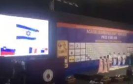 """عزف """"النشيد الوطني الاسرائيلي"""" في بطولة للجودو في المغرب"""