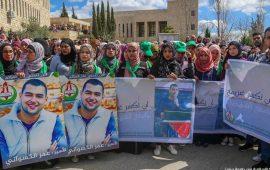 جامعة بيرزيت تنظم وقفة تضامنية مع رئيس مجلسها المعتقل عمر الكسواني