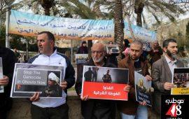 """""""الوفاء والإصلاح"""" ينظم وقفة في الناصرة تضامنا مع أهل الغوطة"""