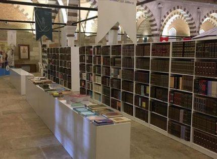 """تحت شعار """"إقرأ"""".. 450 دار نشر تشارك بمعرض إسطنبول للكتاب"""