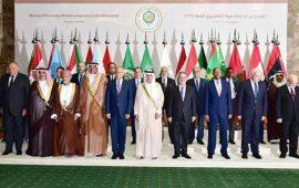 """القمم العربية وقرارتها """"الورقية"""" بخصوص فلسطين ومعظم القضايا العربية"""