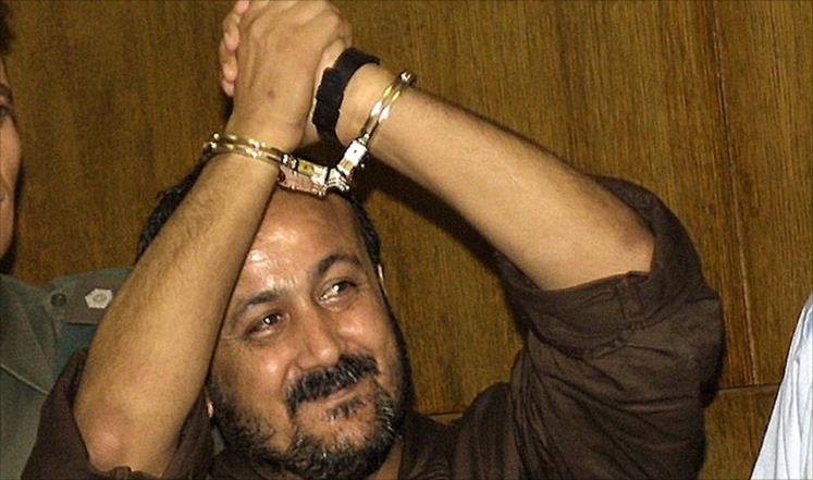 بذكرى اعتقاله الـ16- البرغوثي يوجه كلمة للشعب الفلسطيني