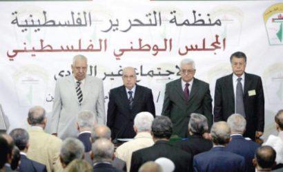 باحثون وكُتّاب: مخرجات جلسة المجلس الوطني المرتقبة باطلة