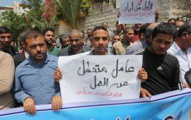 364 ألف عاطل عن العمل في الضفة وغزة
