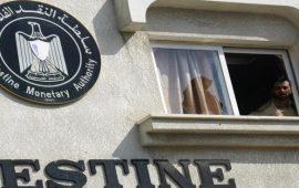 بنوك فلسطينية ترفض فتح حسابات للأسرى الفلسطينيين وأهاليهم