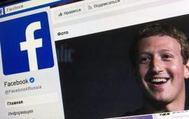 """""""فيسبوك"""" تعترف بمشاركة بيانات 87 مليون مستخدم"""