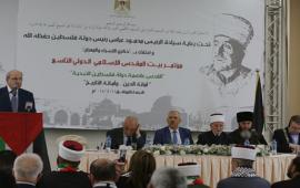 البيان الختامي لمؤتمر بيت المقدس: القدس عاصمة فلسطين الأبدية وزيارتها واجبة