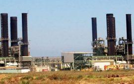 توقف محطة كهرباء غزة اليوم عن العمل مجددا