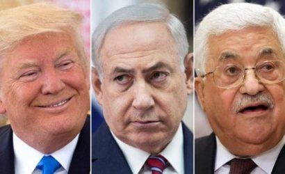 صفقة القرن لا تستوفي الحد الأدنى من الشروط الفلسطينية
