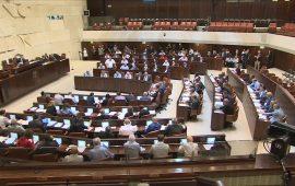 """بأغلبية 62 عضو.. الكنيست يصادق على """"قانون أساس القومية"""""""