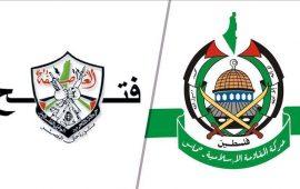 """منظمة التحرير و""""حماس"""" تدينان تصديق """"الكنيست"""" على قانون """"القومية"""""""