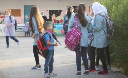 """""""أونروا"""" تعلن عن افتتاح العام الدراسي بموعده المحدد"""