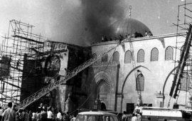 """في ذكرى إحراقه.. """"حماس"""": تحرير """"الأقصى"""" لا يتم إلا بدفع الثمن"""