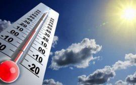 حالة الطقس: ارتفاع في درجات الحرارة