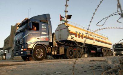 الأمم المتحدة تدعو الدول المانحة للإسراع بتمويل وقود الطوارئ في غزة