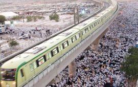 الحجاج يبدأون بمغادرة السعودية بعد أدائهم مناسك الحج
