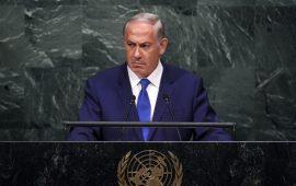 """نتنياهو: مصممون على منع إيران من """"توسيع إمبراطورتيها"""""""