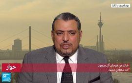 أمير سعودي يتوقع انقلابا قريبا.. ويتحدث عن خاشقجي