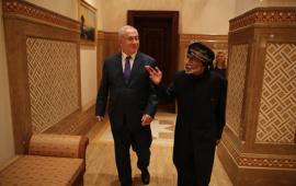 زيارة مسقط.. نتنياهو الرابح الوحيد