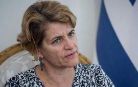 تعيين أول سفيرة إسرائيلية في مصر