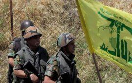 """عقوبات أمريكية جديدة ضد """"حزب الله"""" اللبناني"""