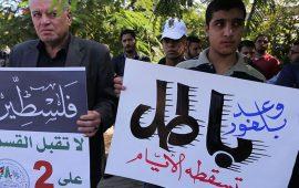 المنتدى الفلسطيني في أوروبا يطالب لندن بالاعتذار عن وعد بلفور