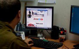 لجنة: إسرائيل تراقب مواقع التواصل وتلاحق المحتوى الفلسطيني