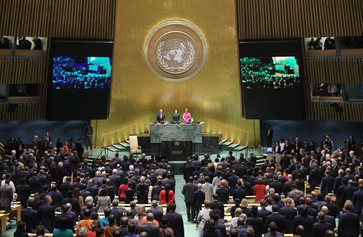 واشنطن تفشل في تمرير قرارها بإدانة حماس في الأمم المتحدة