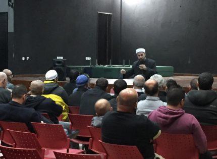"""قلنسوة: المجلس الإسلامي للإفتاء يعقد اللقاء الأول من محاضرات """"شبهات وردود حول الإسلام"""""""