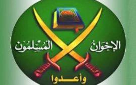 هيئة كبار العلماء في السعودية تهاجم الإخوان.. ما التهمة؟