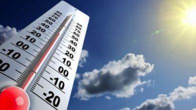 Photo of حالة الطقس: درجات الحرارة أعلى من المعدل