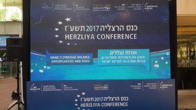 """Photo of مشاركة رسمية للسلطة الفلسطينية في مؤتمر """"هرتسليا"""" الإسرائيلي"""